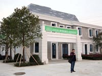 וילה שהודפסה במדפסת תלת ממד סין / צילום: WinSun Decoration Design Engineering Co