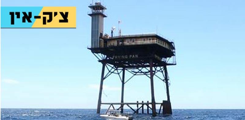 כזה עוד לא ראיתם: הצצה למלון בוטיק חדש באמצע הים