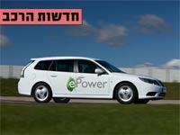 חדשות הרכב, סאבב אלקטריק / צילום: יחצ