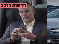 """חדשות הרכב, וולוו שניפתח ע""""י סמארטפון / צילום: מתוך הוידאו"""