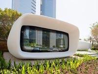 בניין משרדים בתלת ממד דובאי / צילום: וידאו