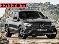"""חדשות הרכב, מרצדס 43 / צילום: יח""""צ"""