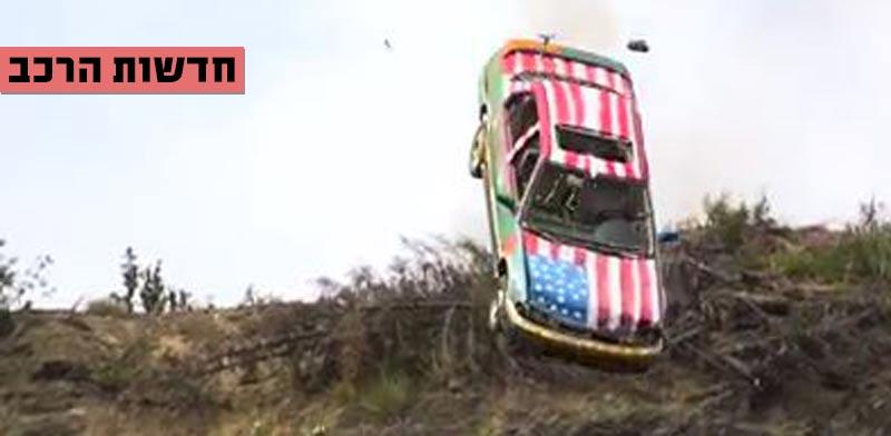 מכונית ניזרקת, אלסקה/ צילום: מתוך הוידאו