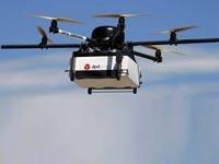 """רחפן משלוחים בצרפת, drone –DPD  / צילום: יח""""צ"""