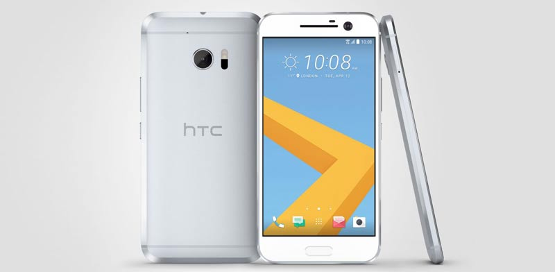 "HTC 10 סמארטפון / צילום: יח""צ"