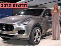 """חדשות הרכב מזראטי לבנטה / צילום: יח""""צ"""