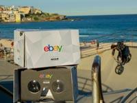 חנות וירטואלית של איביי ebay / צילום: וידאו