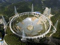 טלסקופ עצום , הרדיו הטלסקופי Aperture Spherical / צילום : מתוך הוידאו