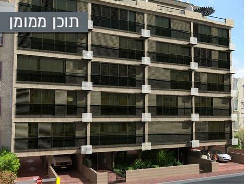 עמידר הדמייה פרוייקט חדש/ צילום: יחצ