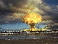 פצצת אטום/ צילום: מהוידאו