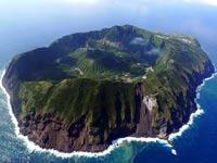 אי ביפן, אוגושימה Aogashima, הר געש, תיירות / צילום: וידאו