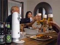 בירה בטעם מהחבית/ צילום: מתוך הוידאו