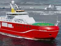 קמפיין בבריטניה, מציאת שם לספינת מחקר,  #NameOurShip/ צילום:  NameOurShip