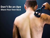 קמפיין קיקסטארטר מגלח גב / צילום: מהוידאו