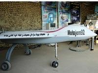 """מל""""ט איראני מתאבד, צבא איראן, טייס, כלי נשק Mohajem 92  / צילום: וידאו"""