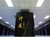 """מחשב העל החזק ביותר בעולם סין Sunway TaihuLight / צילום: יח""""צ"""