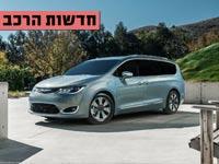 חדשות הרכב, קרייזלר/ צילום: netcarshow