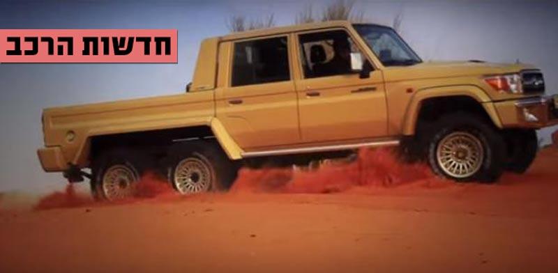 חדשות הרכב, טויוטה רכב מסחרי לשטח / צילום: מתוך הוידאו