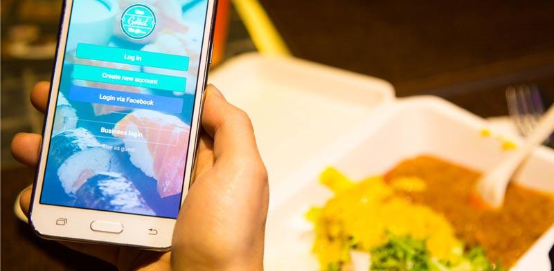 אפליקציית אוכל/ צילום: יחצ