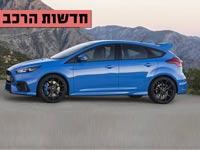 חדשות הרכב, פורד rs / צילום: יחצ
