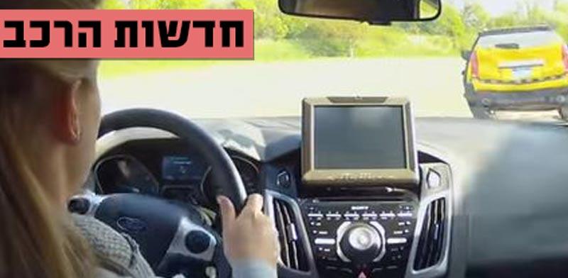 חדשות הרכב, פורד מערכות בטיחות / צילום: מתוך הוידאו