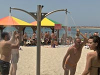 שבוע הגאווה בתל אביב / צילום: מהוידאו