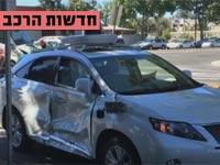 חדשות הרכב, תאונה רכב גוגל/ צילום: מתוך הוידאו