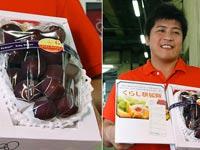 קופסת ענבים ב-11 אלף דולר מכירה פומבית, יפן, Ruby Roman grapes / צילום: וידאו