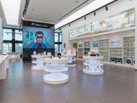 חנות אידיגיטל ,בית חכם/ צילום: יחצ