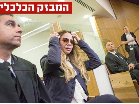 מבזק, ענבל אור בבית משפט/  צילום: שלומי יוסף