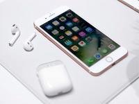 אייפון 7 אוזניות אלחוטיות/ צילום: רויטרס
