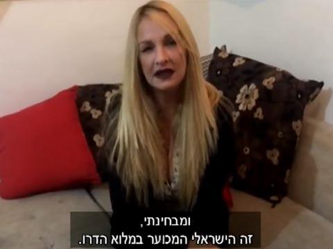 שיחה עם הדקה ה-90 /צילום: מהוידאו