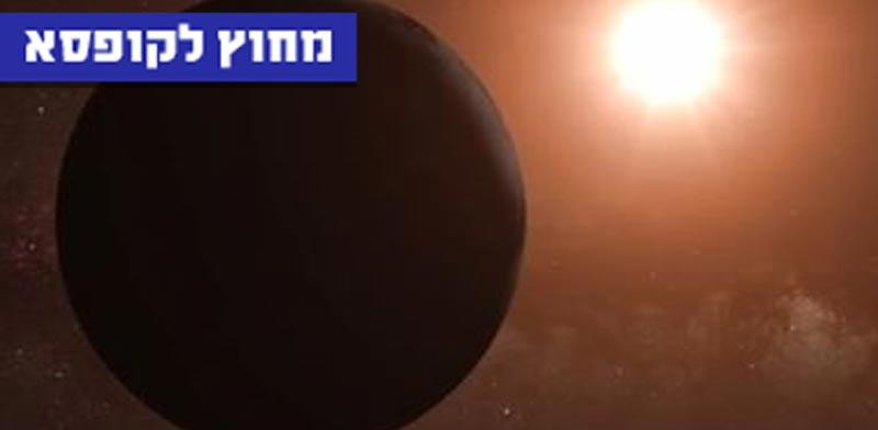 מחוץ לקופסא, כוכב לכת/ צילום: מתוך הוידאו
