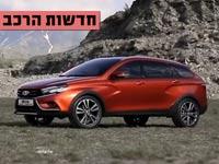 חדשות הרכב, לאדה/ צילום: מתוך הוידאו