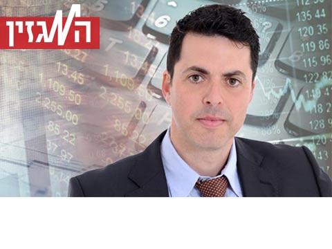 שקד וילנצ'יק, קרני וילנצ'יק פתרונות פיננסיים, פמלי אופיס / צילום: וידאו