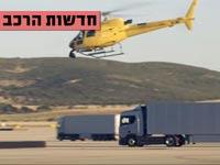 חדשות הרכב, מיצג משאיות בצורת שעון/ צילום: מתוך הוידאו