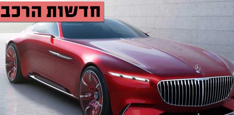 חדשות הרכב, מקצדס מייבאך חשמלי// צילום: מתוך הוידאו