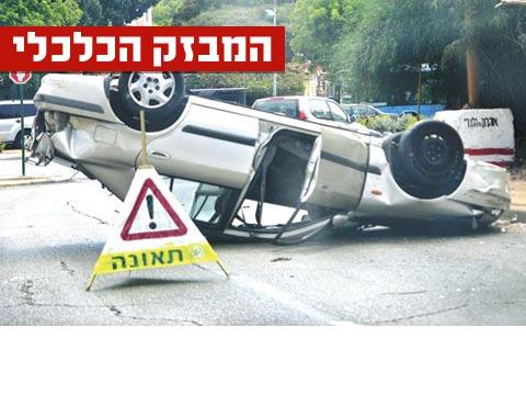 מבזק הכלכלי - תאונת דרכים / צילום: תמר מצפי