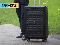"""מזוודה מתקפלת שניתן לתלות קיקסטרטר Neit case / צילום: יח""""צ"""