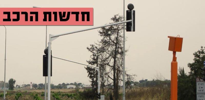 חדשות הרכב, מצלמת רמזור/ צילום: מתוך אתר מיצו