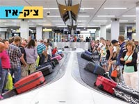 צק אין, מזוודות בשדה תעופה / צילום: שאטרסטוק