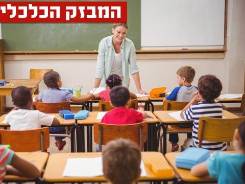 מבזק, מורה בבית ספר/ צילום: שאטרסטוק