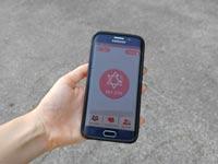"""אפליקציית מד""""א למובייל, סמארטפון, עזרה ראשונה / צילום: יח""""צ"""
