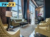 צ'ק אין, מלון טאוור דיויד נתניה/ צילום: יחצ