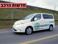 חדשות הרכב, ניסאן אתנול/ צילום: מתוך הוידאו
