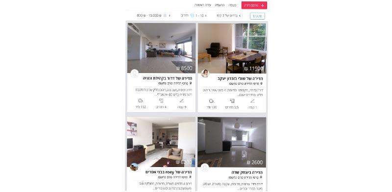 עוקף תיווך: אתר ישראלי חדש מציע מהפכה בהשכרת דירות