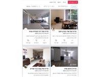 דיפרנט, אתר השכרת דירות/ צילום: צילום מסך