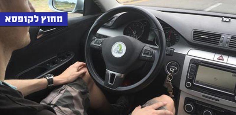 מכונית ללא נהג, מכונית אוטונומית, תוכנית המדע, מחוץ לקופסא / צילום: וידאו