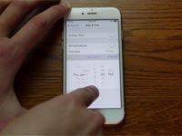 באג באייפון / צילום: מהוידאו