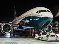 "מטוס נוסעים בואינג 737 Max 8 airliner / צילום: יח""צ"